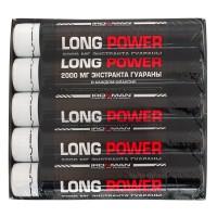 Long Power (10x20ml)